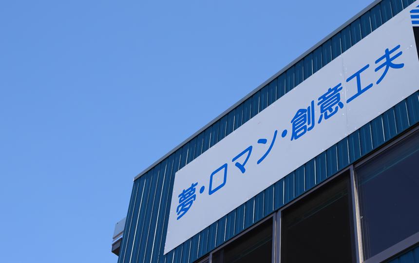そして、「TEAM 福岡」がそれらを作り出しています