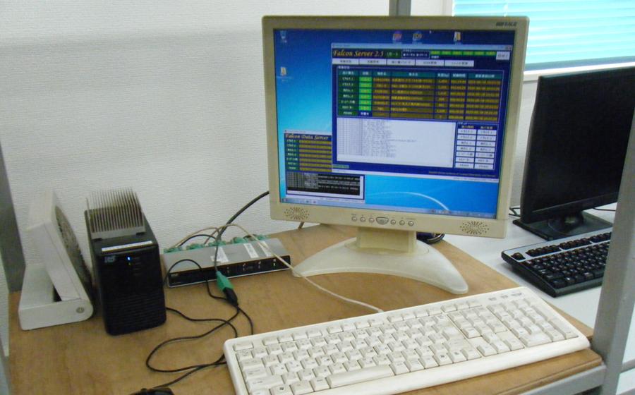 ファルコン・システム (統合生産管理システム)